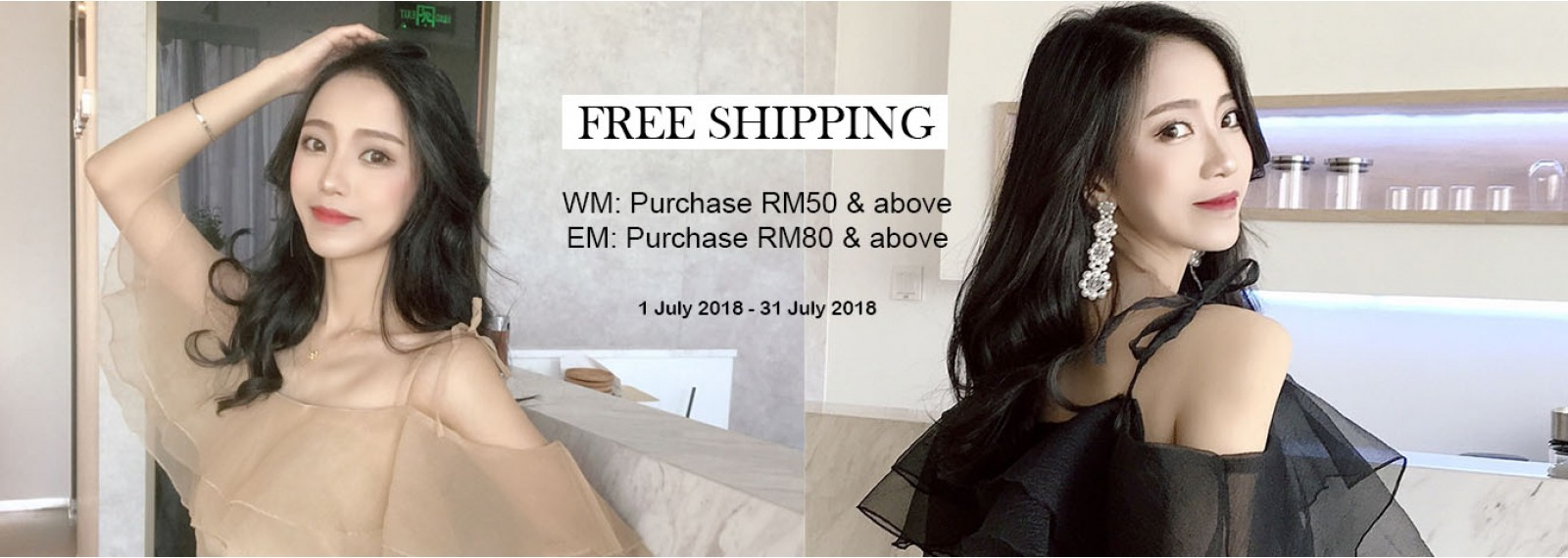 2018.07.05 Free Shipping_1