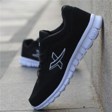 [PRE-ORDER] Men Plus Size Cross Running Sports Shoes