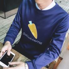 [PRE-ORDER] Men Plus Size Carrot Long Sleeve T-Shirt