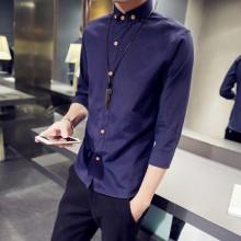 [PRE-ORDER] Men Pure Color Button Long Sleeve Shirts