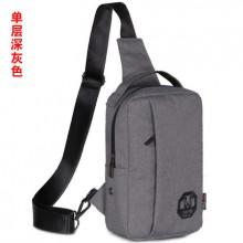 [PRE-ORDER] Men Sporty With Earphone Hole Shoulder Bag