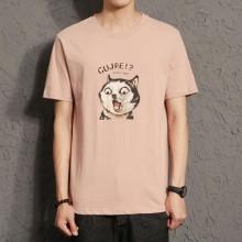 [PRE-ORDER] Men Cute Fun Animal Short Sleeve T-shirt