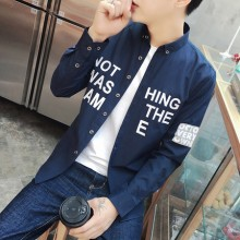 [PRE-ORDER] Men Letters Casual Outing Long Sleeve Shirt