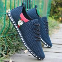 [PRE-ORDER] Men Logo Breathable Walking Running Sports Shoes