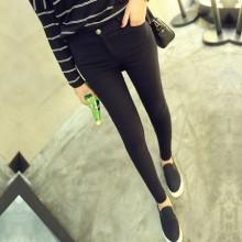 Plus Size Black Slim Long Pants Trousers XXL