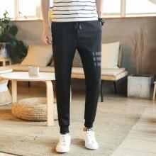 [PRE-ORDER] Men Korean Style Fashion Harem Long Pants