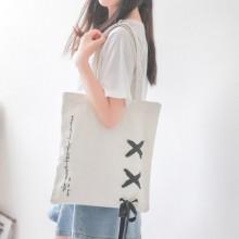 [PRE-ORDER] Women Tie Lace Student Canvas Shoulder Bag