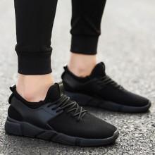 [PRE-ORDER] Men Korean Velvet Cotton Lace Elastic Sport Shoes