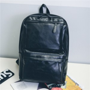 [PRE-ORDER] Men PU Leather Korean Student Trendy Travel Computer Backpack