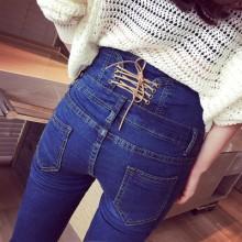 Women Clothing High Waist Long Pants Jeans Denim