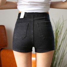 [PRE-ORDER] Women Retro High Waist Denim Shorts