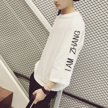 [PRE-ORDER] Men Loose Summer Long Sleeves T-Shirt