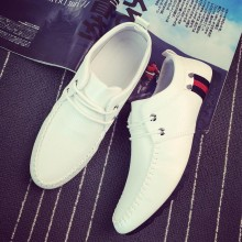 [PRE-ORDER] Men Casual Shoes Black and White, Breathable Men's Shoes