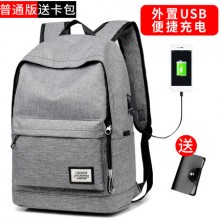 [PRE-ORDER] Men Fashion Trend Simple Bags High-Capacity Travel