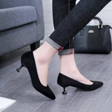 [PRE-ORDER] Women Spring and Autumn New Cat With Pointed High Heel Shoes
