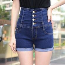 [READY STOCK] Korean Elastic High Waist Jeans Denim Pants