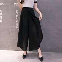 [PRE-ORDER] Women Casual Trousers Loose Tight Waist High Waist Rejection Leg Pants