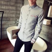 [PRE-ORDER] Men Slim Business Casual Base Shirt