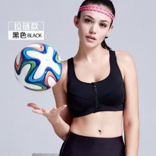 [PRE-ORDER] Women Lollipop Shockproof Yoga Vest Sports Bra