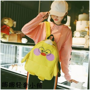 cute shoulder cartoon Backpack