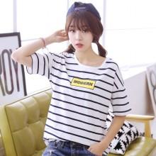 Korean Stripe Short Sleeve T-Shirt XXL Plus Size