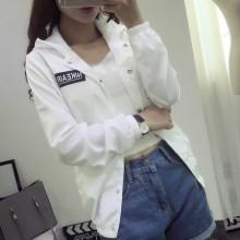 Korean Women Clothing White Long Sleeve Jacket XL Size