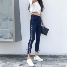 [PRE-ORDER] Women High Waist Tight Split Straps Slim Jeans Pants