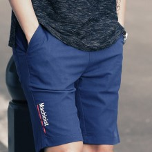 [PRE-ORDER] Men's Sports Casual Outing Simple Short Pants