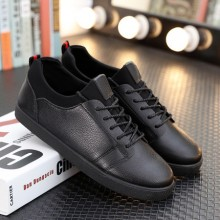 [PRE-ORDER] Men British Fashion Casual PU Leather Rocker Shoes