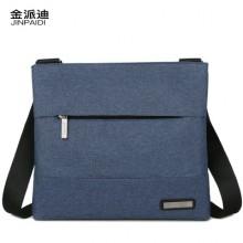 [PRE-ORDER] Men Oxford Nylon Cloth Canvas Unisex Messenger Bag