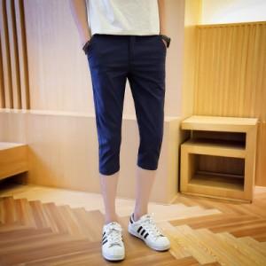 Men's Casual Plain Color Slim Cropped Shorts Pants