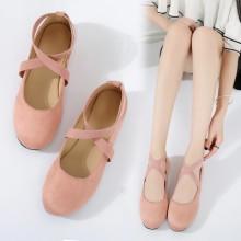 [PRE-ORDER] Women Elastic Belt Round Flat Shallow Cross Ballet Shoes