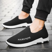 [PRE-ORDER] Men Cotton Sports Running Casual Trendy Basic Design Shoes