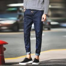 Men's Cotton Denim Harem Pants Slim Fit Plus Size Jeans