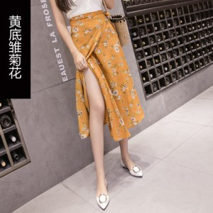 Women Chiffon Wrap Around Tie Me Skirt Summer Fashion Sexy Beach Skirt