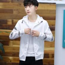 Men's Feathers Long Sleeve Zippered Elastic Hem Hoodie Plus Size Jacket
