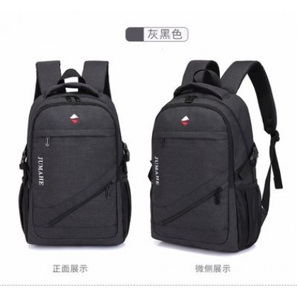Men's Lightweight Young Fashion Trend Laptop Bag Travel Outdoor Couple Backpack