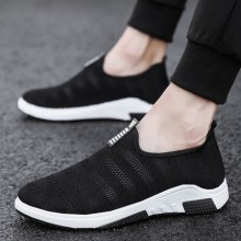 Men's Net Weave Fabric Breathable Comfy Sports Running Shoes