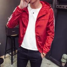 Men's Solid Color Autumn Long Sleeve Sports Plus Size Jackets