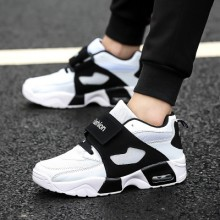 Men's Thick Sole High Fashion Wild Trend Sports Running Shoes