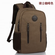 Men's Lightweight Laptop Bag Sports Travel Large Capacity Backpack