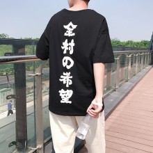 Men's Statement T Shirts Round Neck Loose Clothes Male Fashion Hot Trend Tops