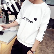 Men's Are You Cold Statement Shirts Three Fourth Sleeves Clothing Sweatshirt