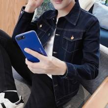 Men's Denim Long Sleeve Collared Polo Shirt Autumn Fashion Plus Size Jacket