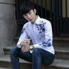 Men's Floral Weave Slim Fit Business Collared Long Sleeve Korean Fashion Trend