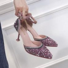 Women Sparkling Glitter Beads Stiletto Classy Fashion Chic Pointed High Heels