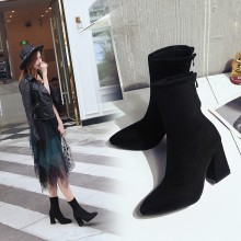 Women Black Knitted Elastic Boots Thick High Heels Class Fashion Plus Size Boots
