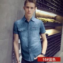 Men's Denim Washed Collared Polo Shirt Short Sleeve Slim Fit Plus Size Shirt