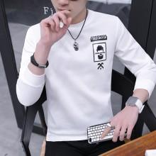 Men's Autumn Fashion Long Sleeve Round Neck Slim Fit Plus Size Sweatshirt