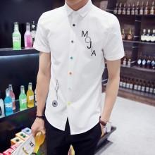 Men's Korean Trend Casual Polo Shirt Slim Fit Comfort Style Plus Size Shirt